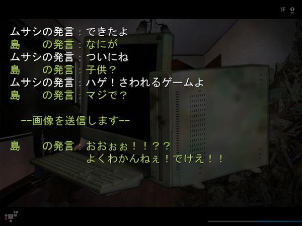 8人目のフラグ5.JPG