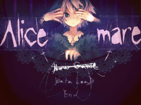Alicemare1.JPG