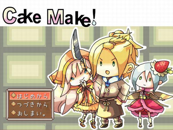 CakeMake1.JPG