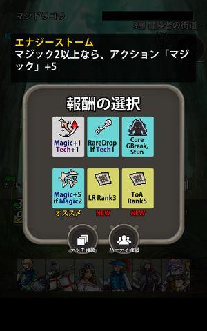 DeckDeFantasy3.JPG