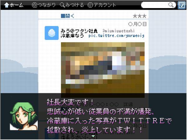 ありがとうワタシの経営13.JPG