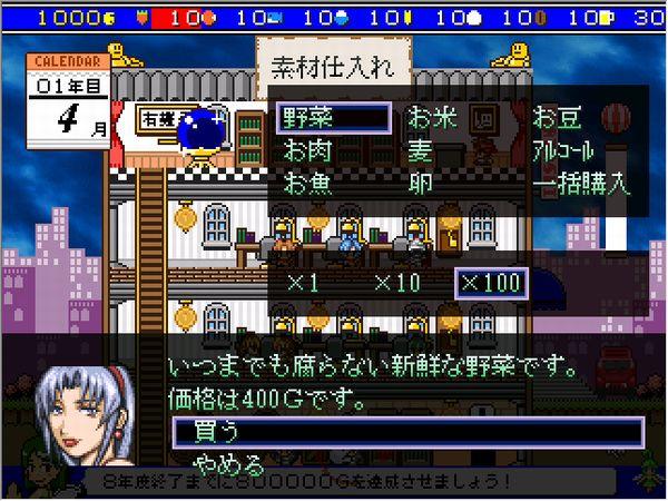 ありがとうワタシの経営4.JPG