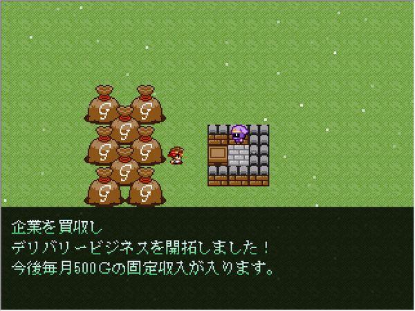 ありがとうワタシの経営9.JPG