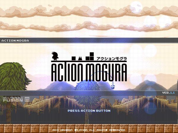 アクションモグラ1.JPG