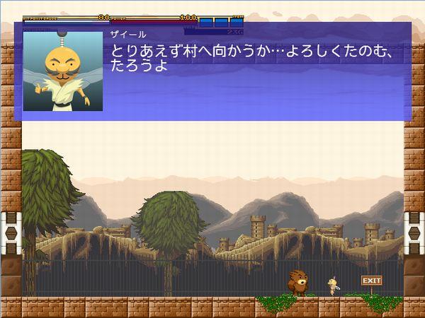 アクションモグラ2.JPG