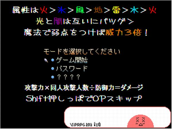 ウィンディクリエイター12.JPG