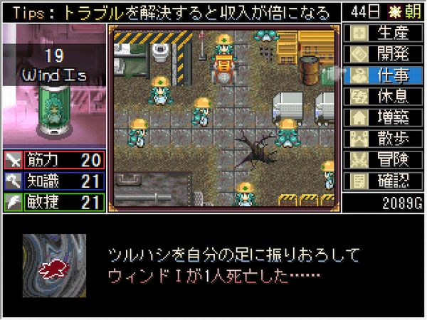 ウィンディクリエイター5.JPG