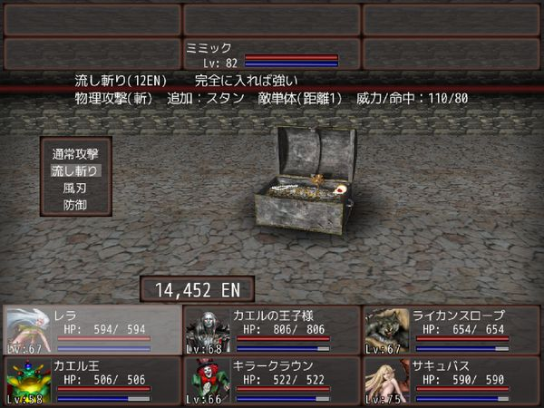 カムイコタン12.JPG