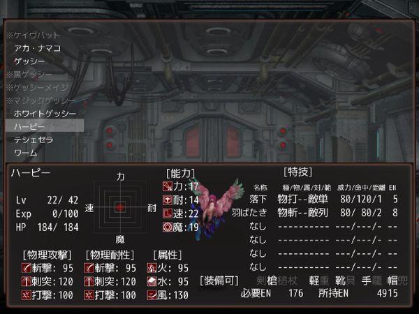 カムイコタン6.JPG