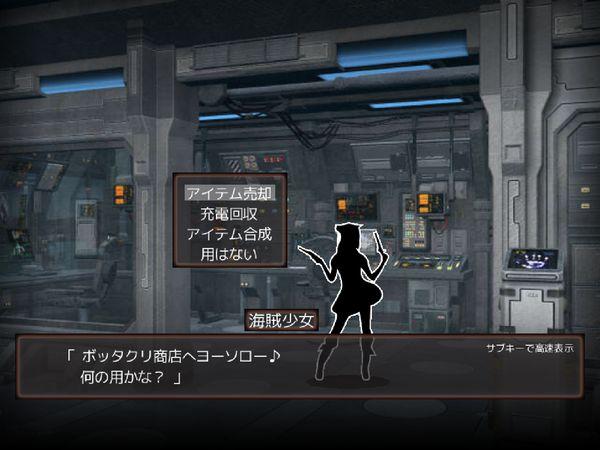 カムイコタン8.JPG
