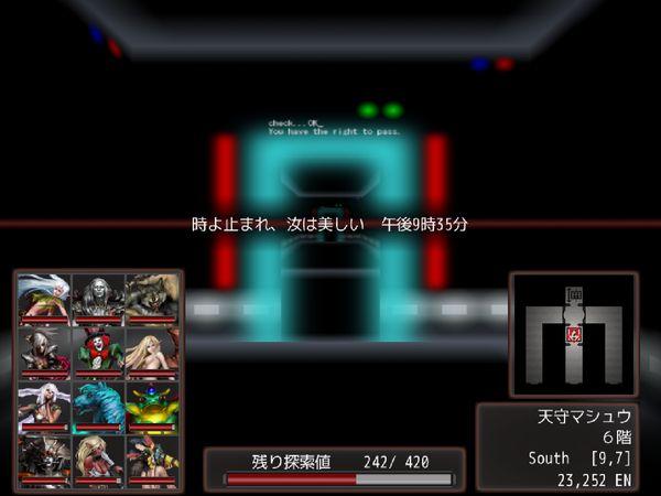 カムイコタン9.JPG