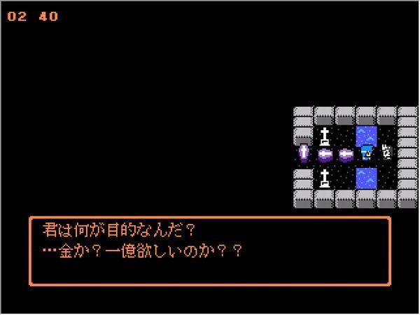 ブラックユウシャ10.JPG