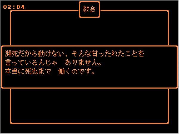 ブラックユウシャ4.JPG