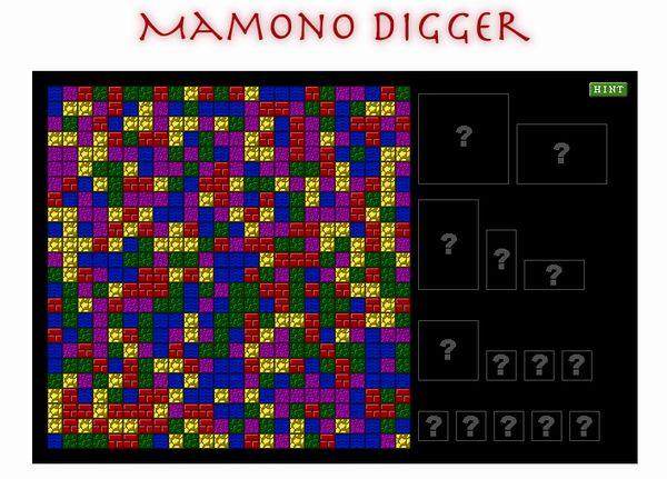 マモノディガー1.JPG