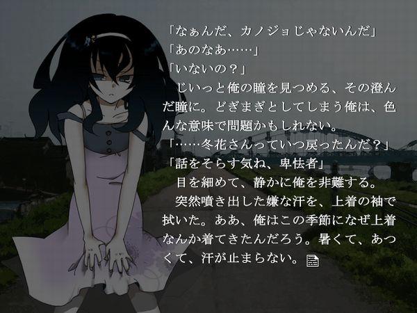 夏の雫3.JPG