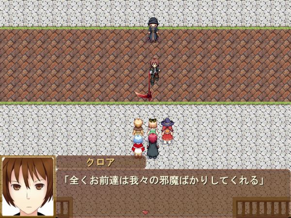悠遠物語10.JPG