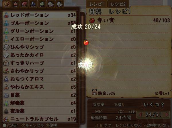 悠遠物語5.JPG