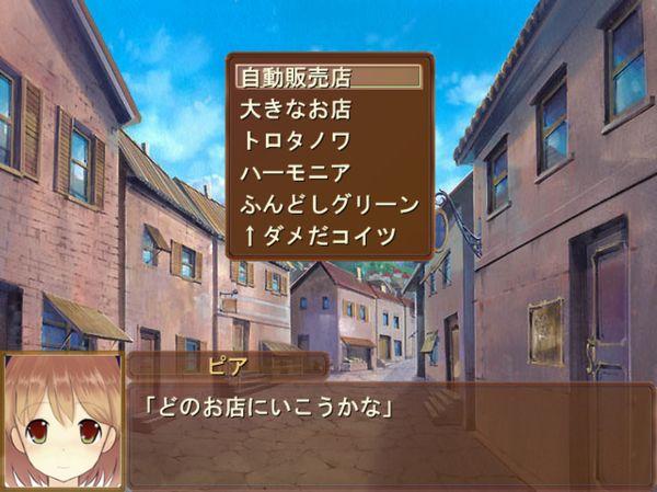 悠遠物語6.JPG