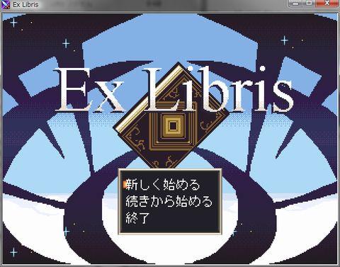 Ex Libris1.JPG