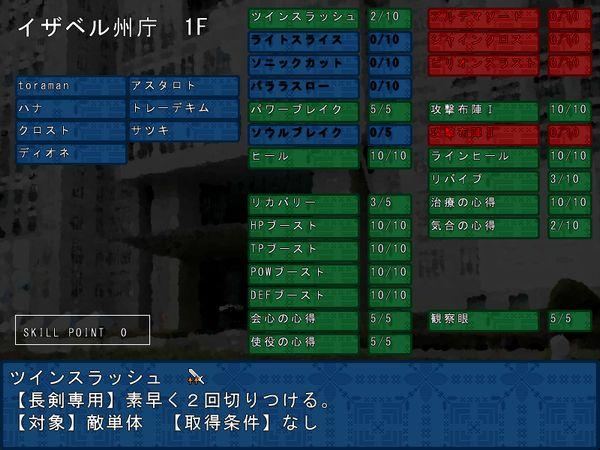 NearFutureStory6.JPG