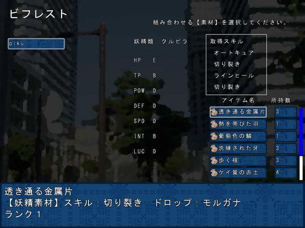 NearFutureStory8.JPG