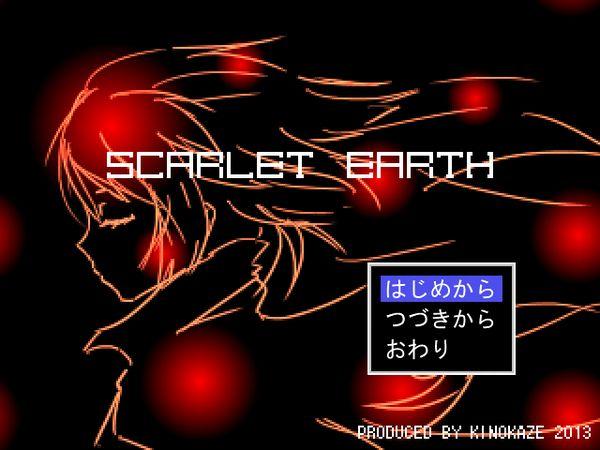 ScarletEarth1.JPG