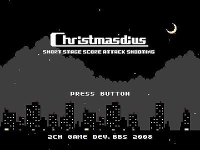 Christmasdius1.jpg