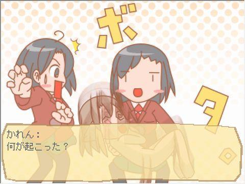 ばとね!!2.JPG