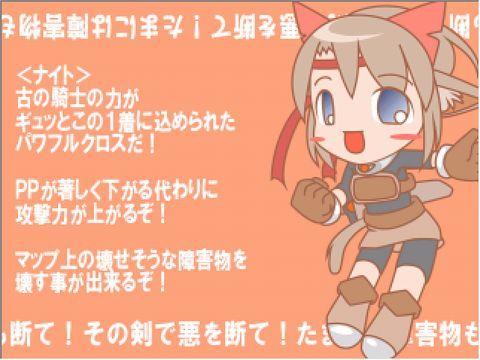ばとね!!4.JPG