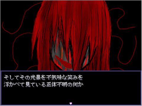 怨霊の夜3.JPG