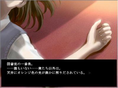 本当の願い事3.jpg