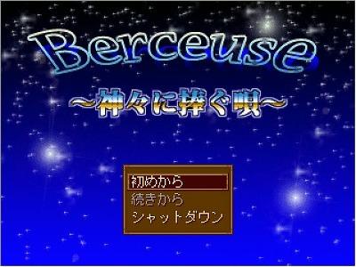 berceuse1.jpg