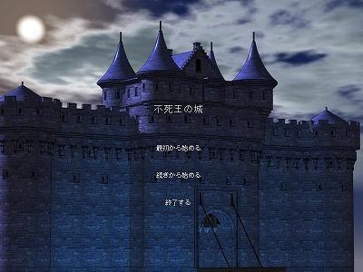 fushijou1.jpg