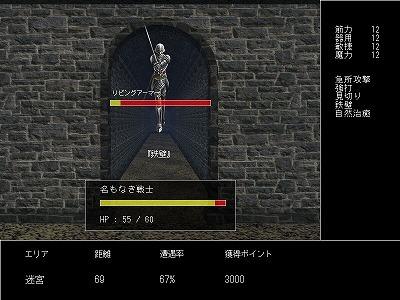 fushiou2.jpg