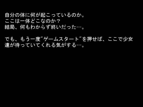 8人目のフラグ6.JPG