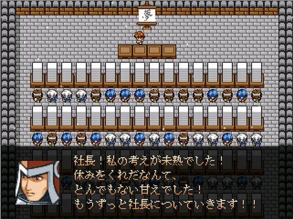 ありがとうワタシの経営11.JPG
