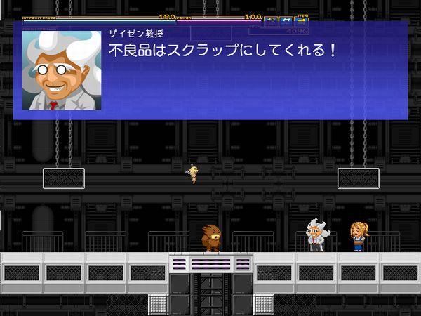 アクションモグラ8.JPG