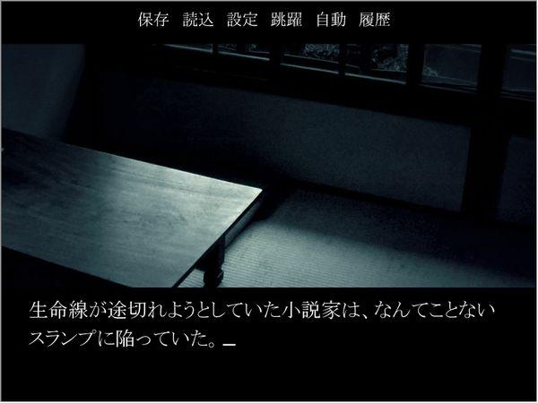 一夜奇譚2.JPG