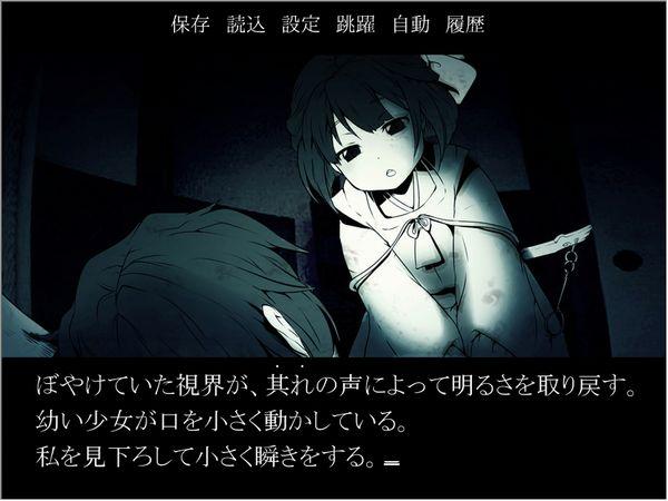 一夜奇譚3.JPG