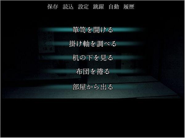 一夜奇譚4.JPG