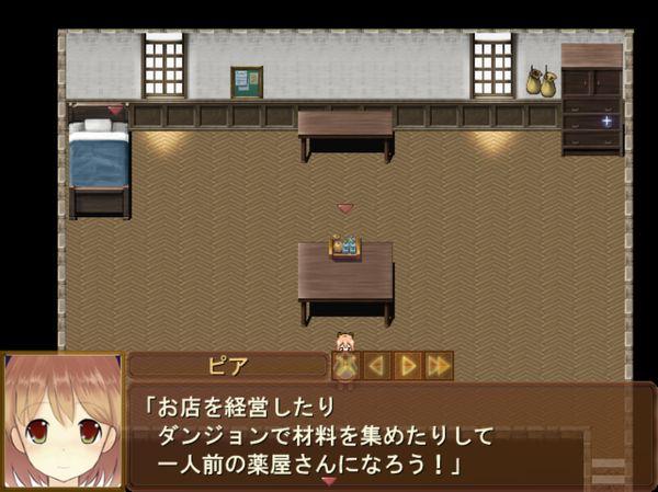 悠遠物語2.JPG